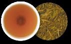 焙じ茶 Hojicha 焙茶